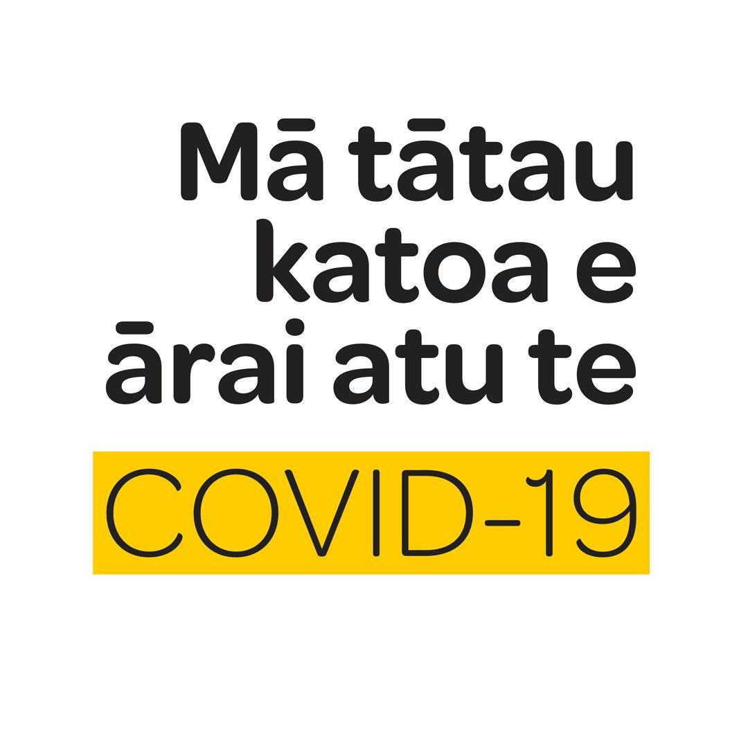 COVID-19 Move to Alert Level 2  28 February 2021